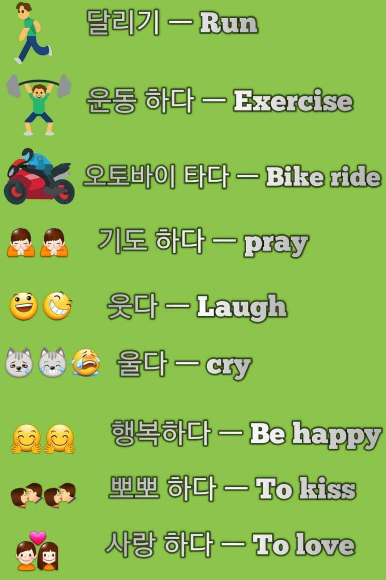 1000 MOST COMMON KOREAN VERB YOU MUST KNOW