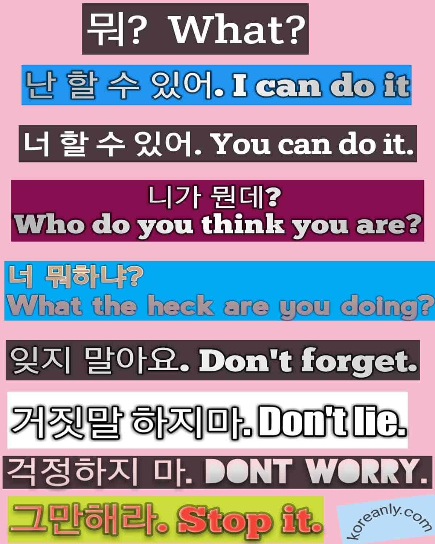 Korean phrases sentences Complete List   Learn Korean