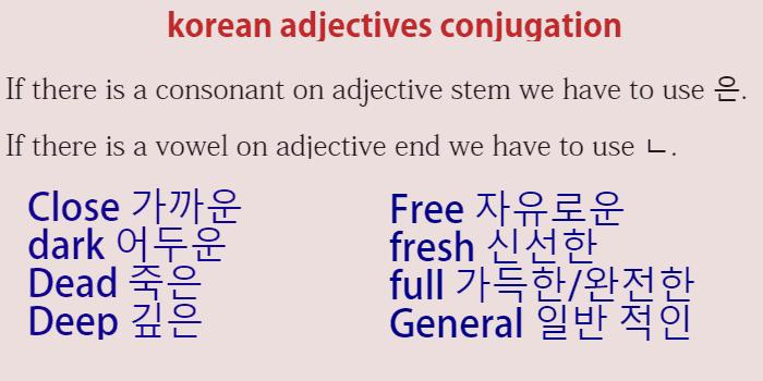 korean adjectives