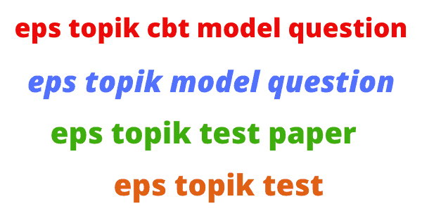 eps topik model question