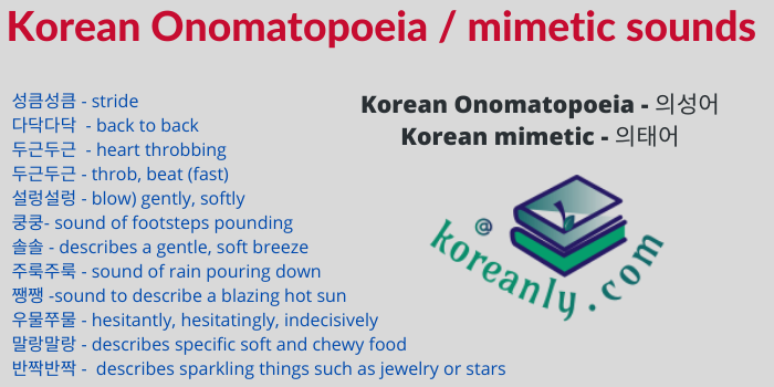 korean onomatopoeia / korean mimetic