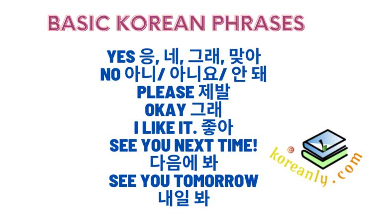 Must know 1000 Basic Korean Phrases