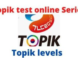 Topik test online