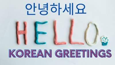 good evening in Korean greetings