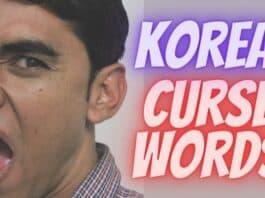 korean curse words
