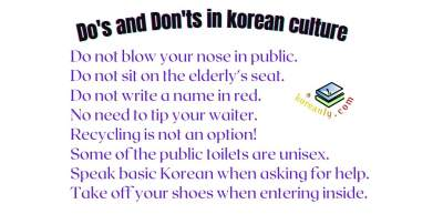 What are the do's and don'ts in Korea?